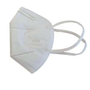 ABMhandelsagentur FFP2 Masken Corona Viren Virus ABM Solutions GmbH