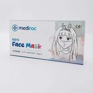 ABMhandelsagentur chirurgische Masken Corona Viren Virus ABM Solutions GmbH Kindermasken mediroc Atemschutz Masken für Kinder