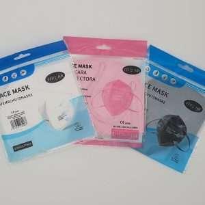 ABMhandelsagentur FFP2 Masken Corona Viren Virus ABM Solutions GmbH Kadi-001 FFP2 NR Maske Sicherheit hochwertig Corona Starbuss Günstig CTPL-0020 Farbige Schwarz Weiss Rosa FFP2 Maske NR